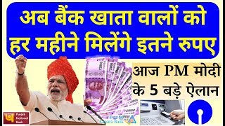 Today Breaking News ! आज 11 नवंबर 2019 के मुख्य समाचार बड़ी खबरें राम मंदिर, SBI, Bank, PM Modi News