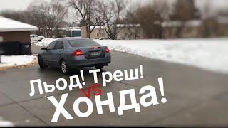 У нас почалася зима, на трасі слизько. Обережно ДРИФТ на парковці... Боком!!!