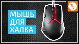 ОБЗОР LENOVO Y | Игровая мышь | Звукограф