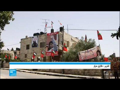 ما هي تداعيات تعليق قرار المجلس المركزي الفلسطيني الاعتراف بإسرائيل؟  - نشر قبل 57 دقيقة