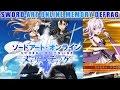 Sword Art Online Memory Defrag Gameplay Introduction (English/Global Version Coming!)