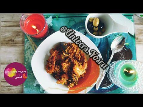 روز-جربي-تونسي-على-طريقتي-riz-djerbien-tunisian-food