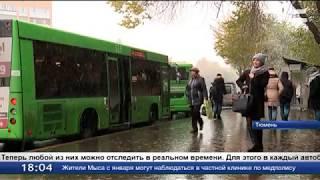 видео ГЛОНАСС Мониторинг
