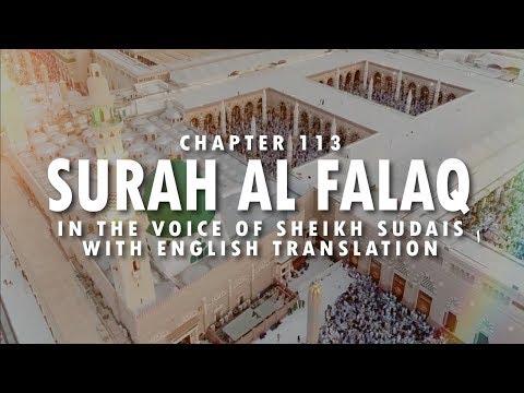 Surah Falaq By Sheikh Sudais | Beautiful Recitation Of Quran | Arabic | English Translation