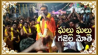 ayyappa-swamy-telugu-devotional-songs-markapuram-srinu