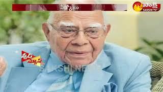 రామ్ జెఠ్మలానీ రిటైర్మెంట్ ప్రకటన || Legendary Lawyer Ram Jethmalani Announces Retirement