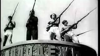Скачать СССР 20х 30х годов XX века USSR 20 30 Years Of XX Century