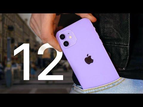 iPhone 12 в реальной жизни