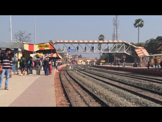 Kahalgaon Railway Station in Bhagalpur, Bihar - YouTube