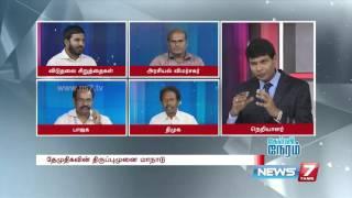 Vijayakanth's speech in DMDK meeting at Kanchipuram | Kelvi Neram
