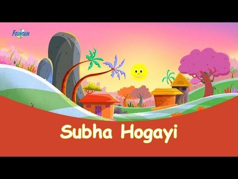 Subha Hogayi - Hindi Rhymes For Children   Hindi Balgeet 2016   Hindi Kids Songs
