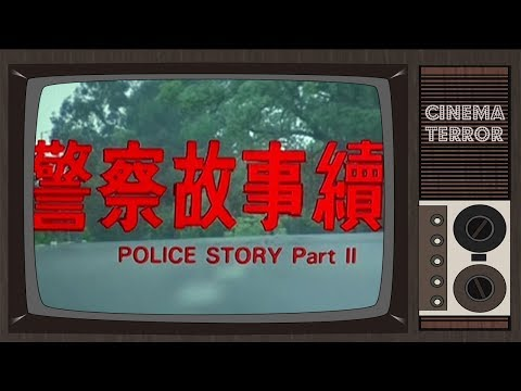 police story 1988