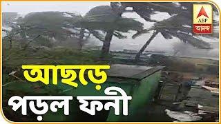Strong winds, heavy rain strike Odisha, villages submerged | ABP Ananda