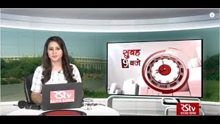 Hindi News Bulletin | हिंदी समाचार बुलेटिन – June 05, 2019 (9 am)