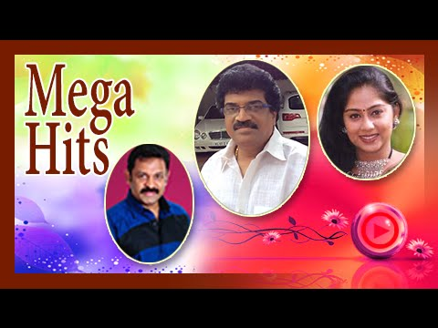Malayalam Film Songs | Poo Makal...... Kaattu Vannu Vilichappol Song | Malayalam Movie Songs