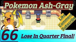 Gambar cover Pokemon Ash-Gray Part 66 PokeFan Won Against Ritchie In Fifth & Lose Against Assunta In Sixth Round
