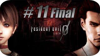 Resident Evil Zero HD Remaster - Gameplay Español - Capitulo 11 Final - 1080pHD