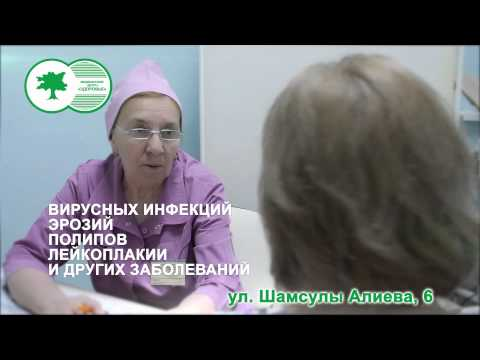 """Отделение Гинекологии в Медицинском центре """"Здоровье"""" на Шамсулы Алиева 6"""