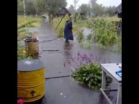 Бикин Хабаровский  край