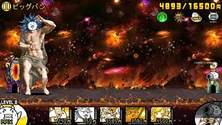 Battle cats Japan 8.3 New Cosmic Chapter 3 - Stage 46