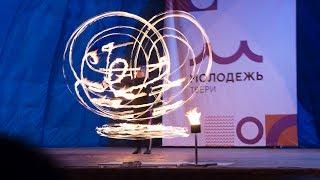 """""""Добавь огня!"""" - фаер-шоу  г.Тверь!"""