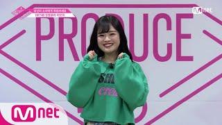 HKT48ㅣ모토무라 아오이ㅣ춤을 너무 너무 좋아하는 소녀 @자기소개_1분 ...