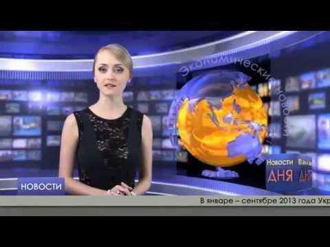 Сдвиг у ведущей новостей экономики Ведущая новостей жжёт! Новости Ю Востока