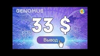 Как заработать в интернете без вложений bitcoin 100$ в день by PSIH