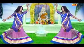 2017 New Haryanvi Song Thale Gora Kundi Sota Latest Bhole Baba Song Full HD Musica NDJ Musica