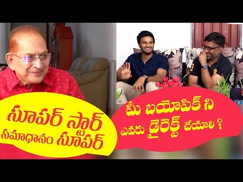 Superstar Krishna super answer about his biopic director || Sammohanam theatrical trailer launch