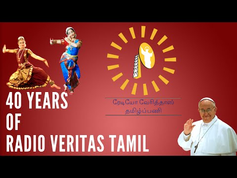 40 Years of Radio Veritas Tamil Service | HD Video