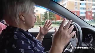 Первые уроки вождения в городе - Проезд перекрестков прямо