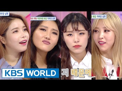 Hello Counselor - Solar, Moonbyul, Hwasa, Wheein [ENG/THAI/2