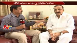 Shilpa Mohan Reddy Face to Face over Nandyal Bypoll Election    NTV