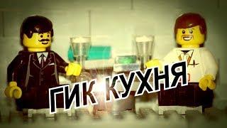 Агенты ЩИТ - обзор сериала (Гик кухня)