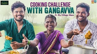 Cooking Challenge With Gangavva || Ft. My Village Show || Kaasko