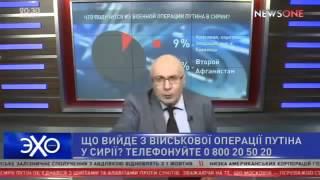 Украинцы напуганы возможностями российской авиации в Сирии