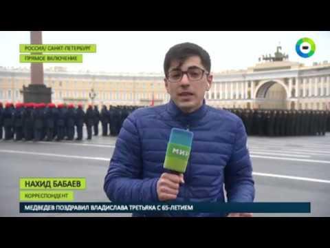 Смотреть Под дождем при полном параде: Петербург отрепетировал День Победы - МИР24 онлайн