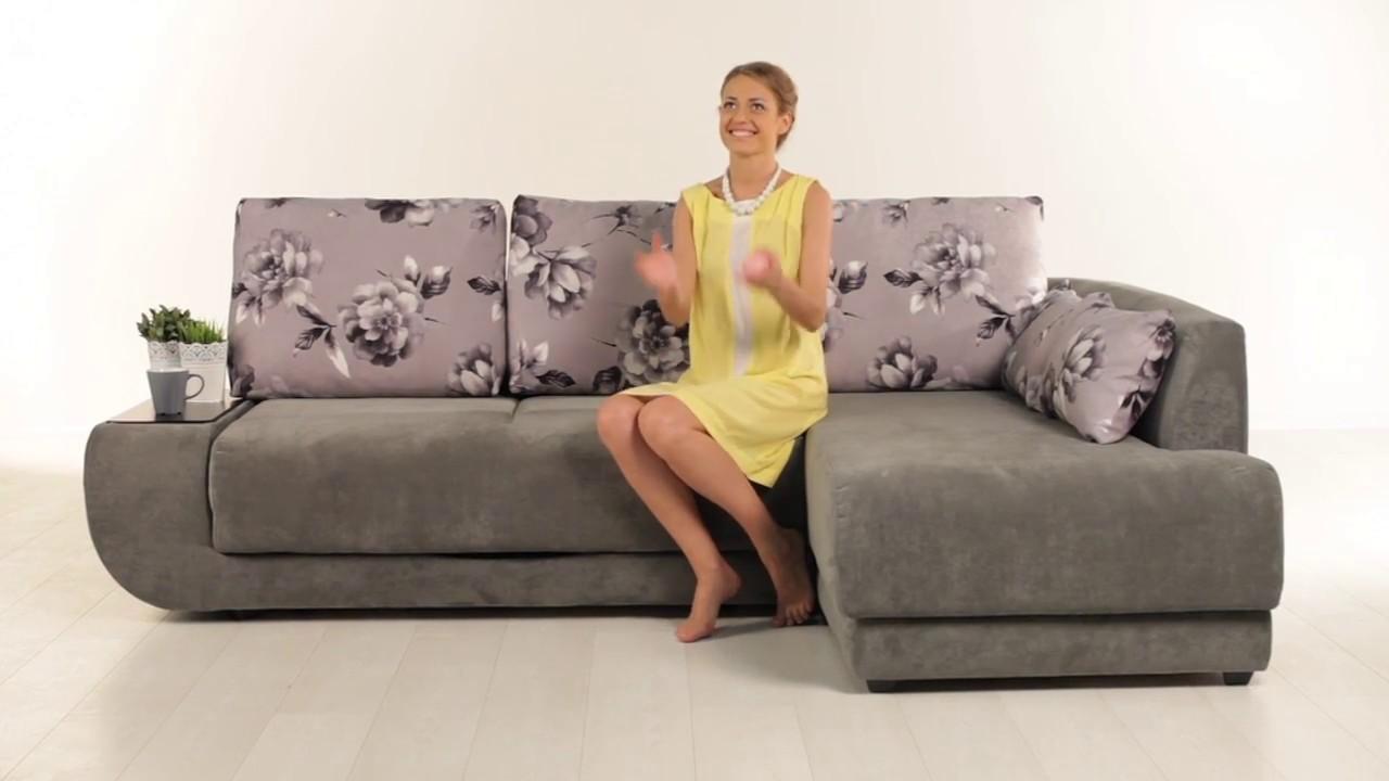 Интернет-магазин mebelvdom предлагает выбрать по каталогу и купить недорогой диван в москве. Отзывы, фото, характеристики, условия доставки по россии.