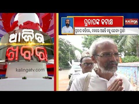 Ajira Khabar || News@7 Discussion 06 December 2018 || Kalinga TV
