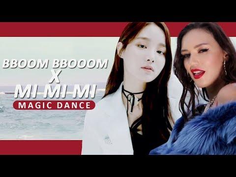 BBOOM BBOOM X MI MI MI  MOMOLAND X SEREBRO MAGIC DANCE