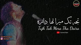 Mein Tha Musafir Raah Ka Teri | Chod Diya Wo Rasta WhatsApp Status | Arjit Singh | Lyrical Clips