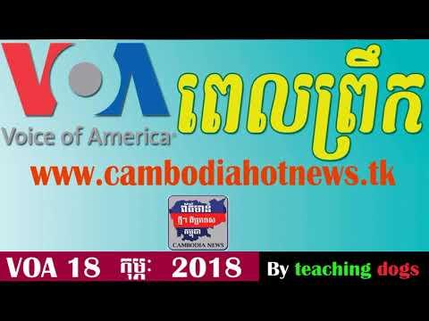 Cambodia News 2018 | VOA Khmer Radio 2018 | Cambodia Hot News | Morning, On Sun 18 February 2018