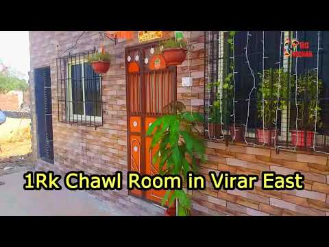 Cheap 1RK & 1BHK Near Station | Virar east | Beautiful Chawl