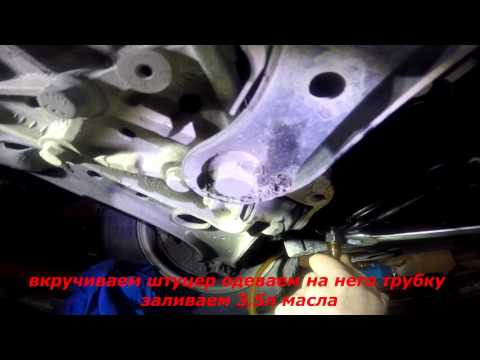VW Golf V замена масла АКПП (автомат)