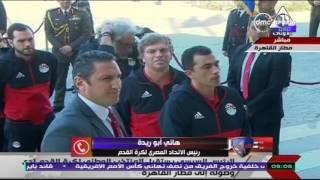 الحريف - اهم واخر اخبار الرياضة مع الإعلامى ابراهيم فايق ولقاء مع الكابتن علاء عبد الغنى
