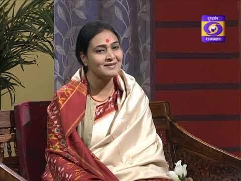 Dharti Dhora Ri Dr.Archana sharma DD RAJASTHAN