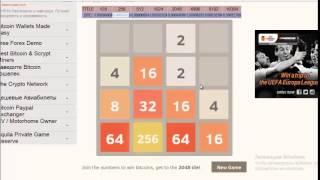 Как заработать деньги в интернете на игре 2048- - Как заработать играя в игру 2048-.mp4