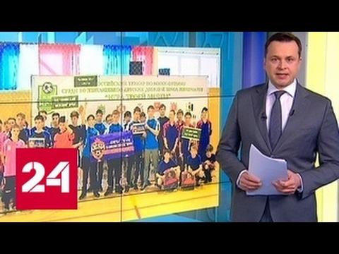 Игра твоей мечты: в России прошел футбольный турнир среди команд из детдомов