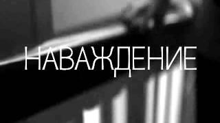 Смотреть видео Приятный массаж в Омске